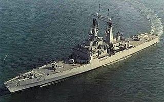 USS <i>Arkansas</i> (CGN-41)