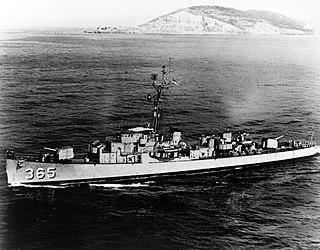 USS <i>McGinty</i>
