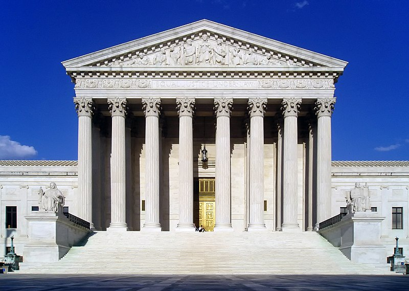 File:USSupremeCourtWestFacade.JPG