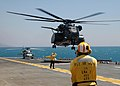 US Navy 050715-N-2651J-002 An MH-53E Sea Dragon helicopter lands on the flight deck aboard the amphibious assault ship USS Saipan (LHA 2).jpg