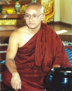 Buddha Dhatu Jadi - Image: U Pannya Jota Thera