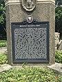 University of Santo Tomas Marker (Benavides Monument).jpg