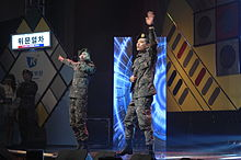 Untouchable in K-Force Special Show - Pyeongtaek, South Korea - 7 March 2013.jpg