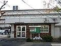 Urawanishi police station Tajima-Danchi Koban.jpg