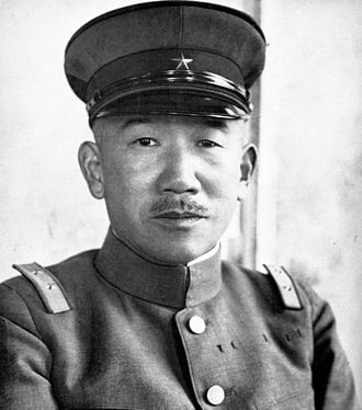 Jun Ushiroku - General Jun Ushiroku