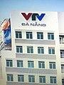 VTV Da Nang Building.jpg