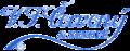V F Cerveny & Soehne logo.png