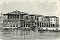 Venezia la nuova Pescheria.jpg