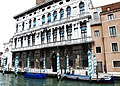 Venice Italy - Venezia Italia - Creative Commons by gnuckx (4701949606).jpg