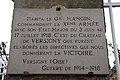 Versigny Chateau Plaque.jpg