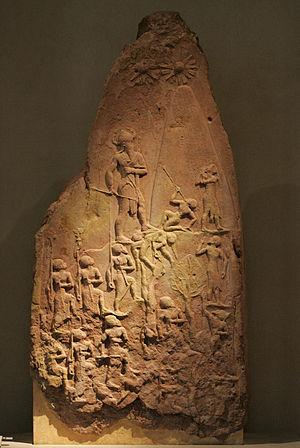Naram-Sin of Akkad - Image: Victory stele of Naram Sin 9068