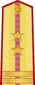 Vietnam People Army WO-4.png