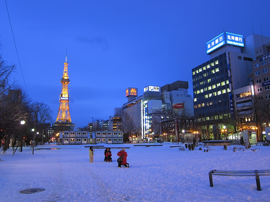 File:View of Sapporo TV Tower from Odori Park(2011).JPG - Wikimedia Commons