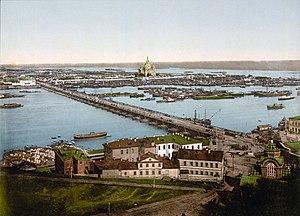 Spit of Nizhny Novgorod - Image: View to Spit of the Oka and Volga