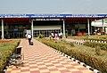 Visakhapatnam Airport Terminal view.jpg