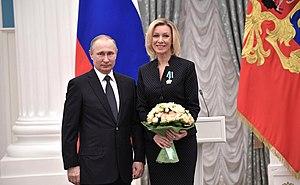 Maria Zakharova - Image: Vladimir Putin and Maria Zakharova (2017 01 26)
