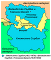 Voivodship of Serbia and Tamiš Banat BG.png