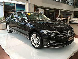 Volkswagen Phideon - Image: Volkswagen VW Phideon 2016