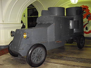 Austin Armoured Car - Austin-Putilov in the Artillery Museum, Saint-Petersburg
