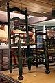 WLA nyhistorical 1780 maple chair.jpg