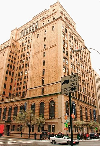 Baruch College - The original 23rd Street Building, still in use