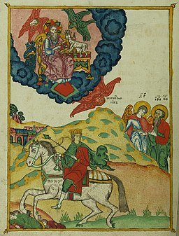 Walters Ms. W917 - Apocalypse by Andrew of Caesarea f.054v The first seal, the white rider