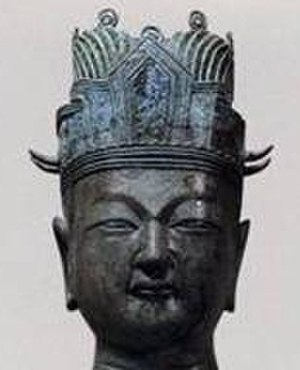Taejo of Goryeo - Bust of Taejo