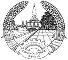 Escudo de Laos