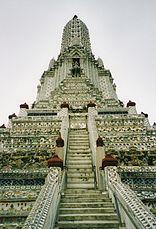 Wat Arun Stairway.jpg