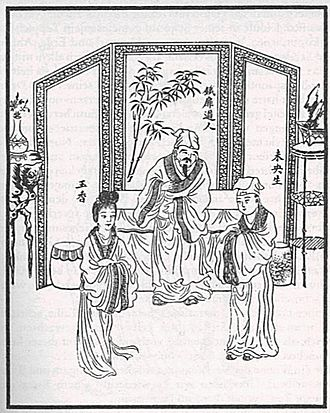 The Carnal Prayer Mat - An 1894 illustration of Rouputuan. The three characters depicted are (from left to right): Yuxiang, Taoist Tiefei, Weiyangsheng.