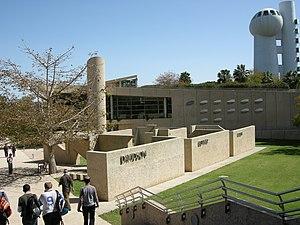 Weizmann Institute of Science40.JPG