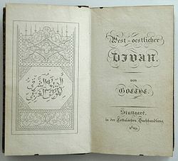 West-östlicher Divan Goethe 1st edition.jpg