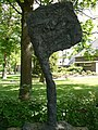Westerbork Armando 03.JPG