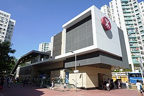 Whampoa Station Exit A.jpg