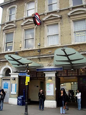 Whitechapel station - Original entrance on Whitechapel Road (closed, December 2015)