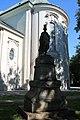 Wiki.Vojvodina VII Subotica 4664 14.jpg