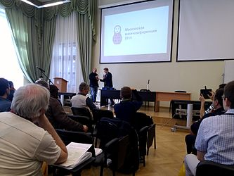 Wikiconference 2014 in Moscow 3.jpg