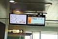 Wikimania 2013 IMG 6146 (9496943953).jpg