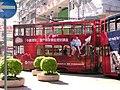 Wikimania HongKong 2013 by Olaf KosinskyDSCF7022.JPG