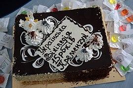 Wikimarathon in Kremenchuk (25.01.19) by Anna Sydorova 16.jpg
