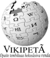 Wikipedia-logo-gn.png
