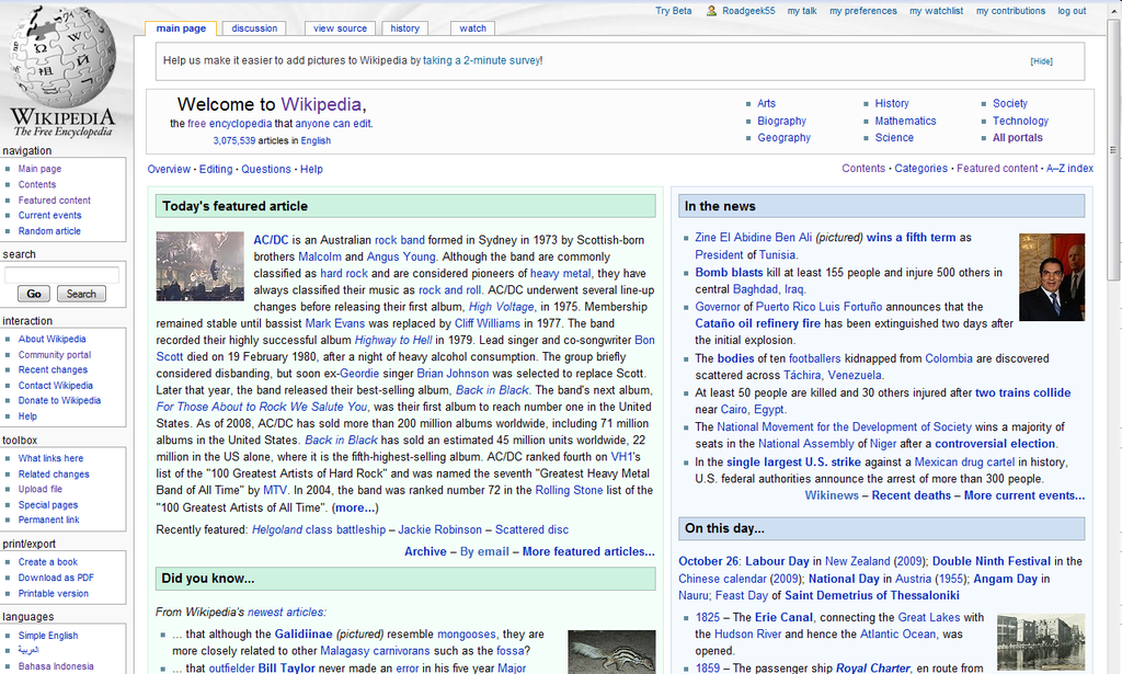 how to create a wiki website