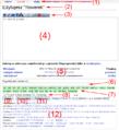 Wikipedia Pl okno edycji.png
