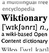 English Wiktionary logo (textual)