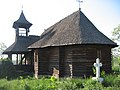 Wooden church of Prigoreni4.jpg