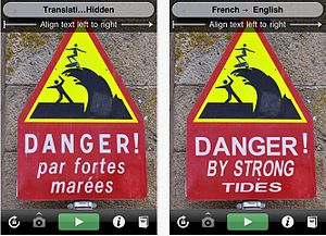 Word Lens - Example of a French-to-English translation by Word Lens