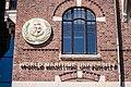 World Maritime University Malmö (17455307399).jpg
