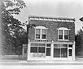 Wright Brothers Bicycle Shop - GPN-2003-00068.jpg