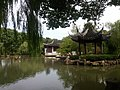 Wuzhong, Suzhou, Jiangsu, China - panoramio - song songroov (11).jpg