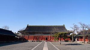 Temple of Agriculture - Image: Xiannongtan pic 1